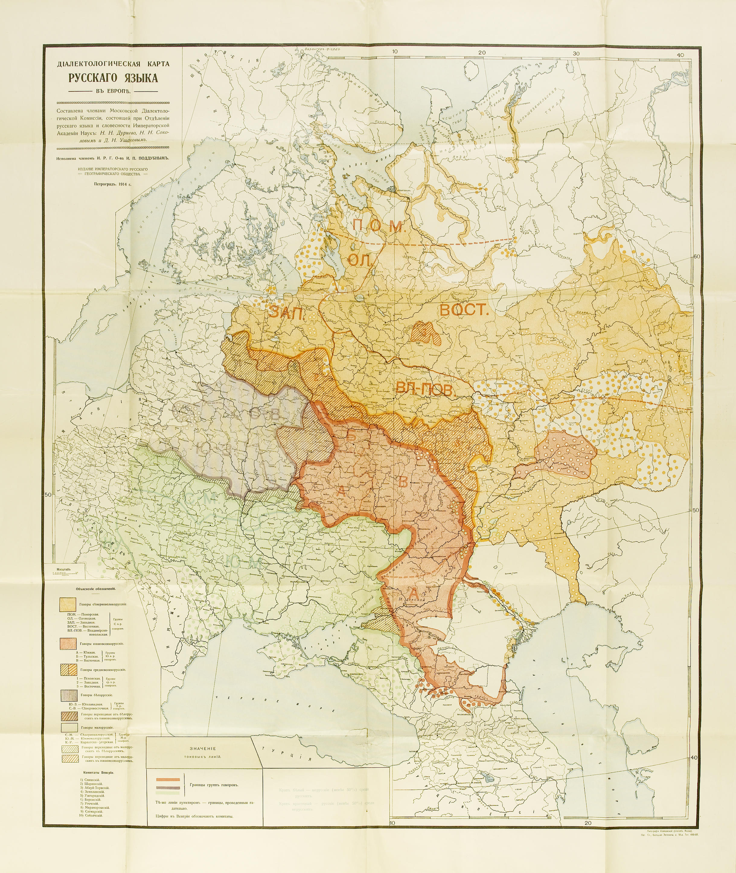 Historical maps of russia european russia 1914 a dialectological map of the russian language gumiabroncs Images